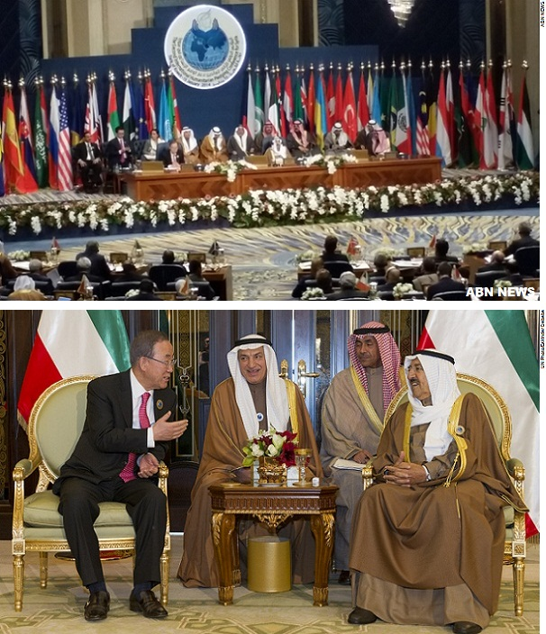 2ª Conferência no Kuwait para ajuda a Síria